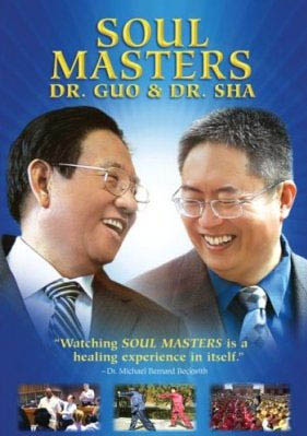 Soul Masters: Dr. Guo and Dr. Sha Photo 1 - Large