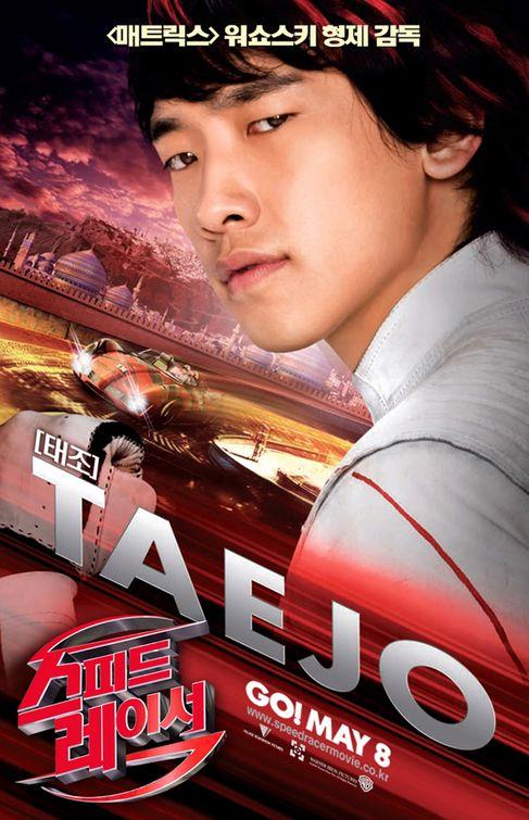 Speed Racer Photo 40 - Large