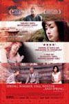 Spring, Summer, Fall, Winter... and Spring Movie Poster