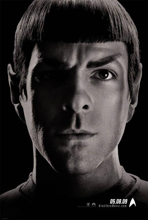 Star Trek Photo 54 - Large