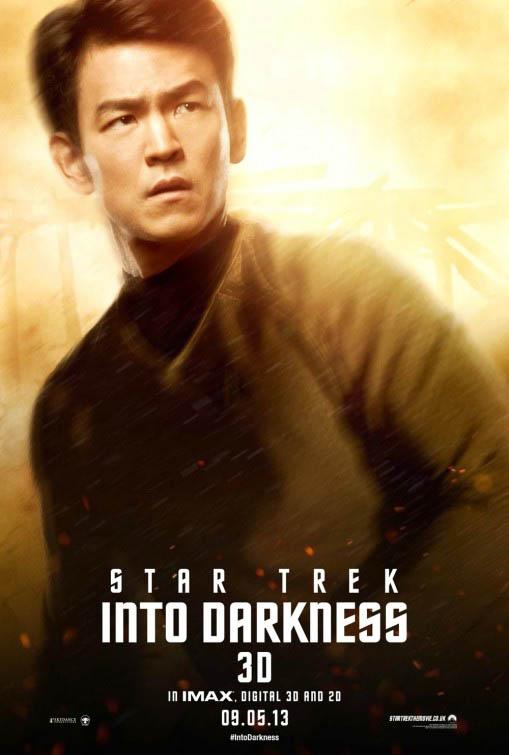 Star Trek Into Darkness Photo 42 - Large