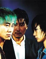 Sympathy for Mr. Vengeance Photo 4