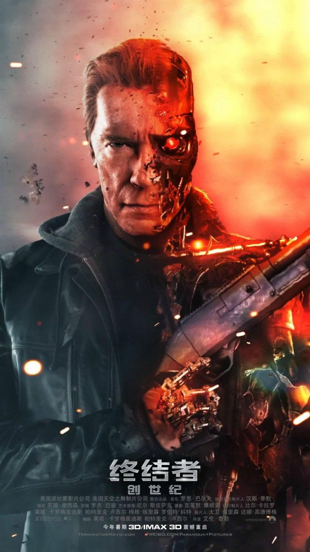 Terminator Genisys Photo 29 - Large