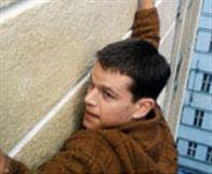 The Bourne Identity Photo 20