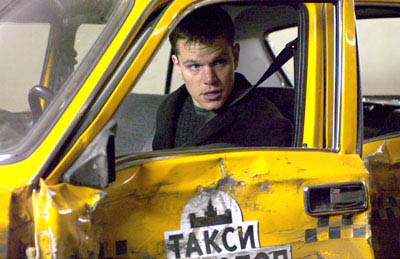 The Bourne Supremacy Photo 1 - Large