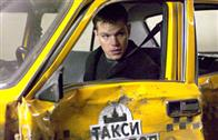 The Bourne Supremacy Photo 1