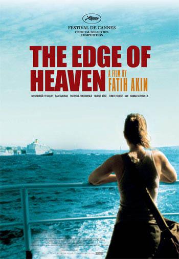 The Edge of Heaven Photo 15 - Large