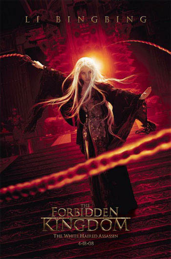 The Forbidden Kingdom Photo 18 - Large