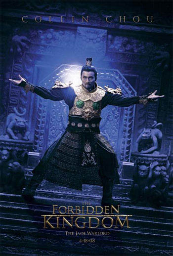 The Forbidden Kingdom Photo 14 - Large