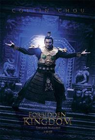 The Forbidden Kingdom Photo 14
