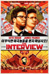 The Interview movie trailer