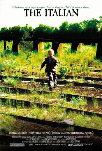 The Italian (2007) Photo 6 - Large