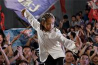 The Karate Kid Photo 1