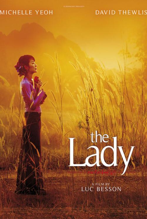 The Lady Photo 15 - Large