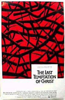 The Last Temptation of Christ Photo 1 - Large