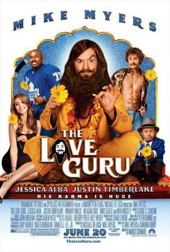 The Love Guru Photo 21 - Large