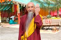 The Love Guru Photo 4