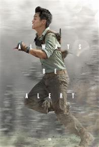 The Maze Runner Photo 16