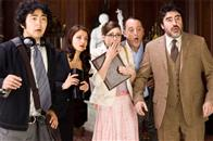 The Pink Panther 2 Photo 14