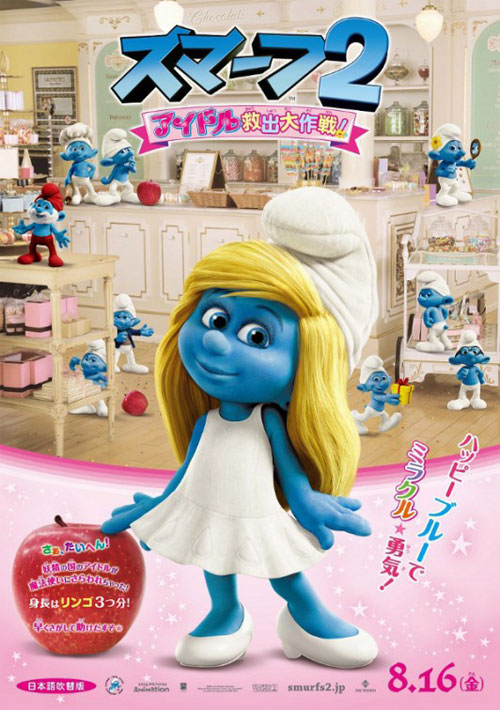 The Smurfs 2 Photo 32 - Large
