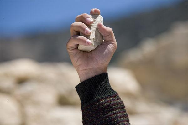 The Stoning of Soraya M. Photo 9 - Large