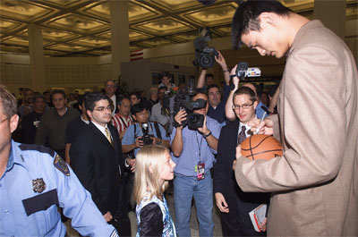 The Year of the Yao Photo 1 - Large