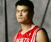 The Year of the Yao Photo 6