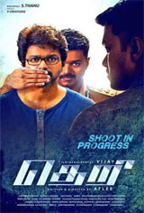 Theri Movie Poster