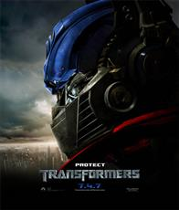 Transformers Photo 39