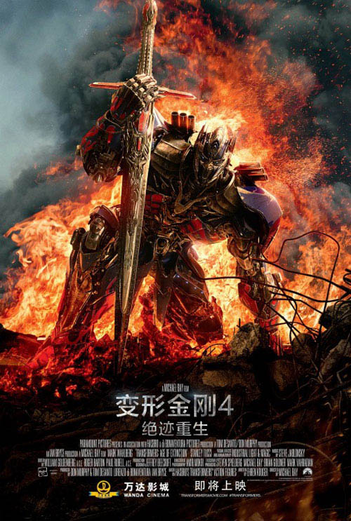 Transformers: Age of Extinction Photo 37 - Large