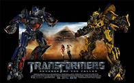 Transformers: Revenge of the Fallen Photo 13