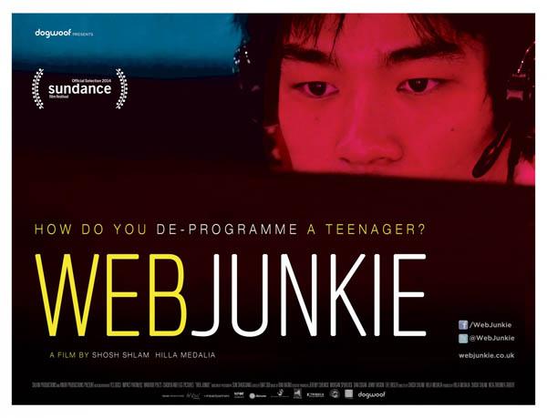 Web Junkie Photo 3 - Large
