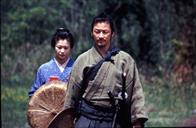 The Blind Swordsman: Zatoichi Photo 5