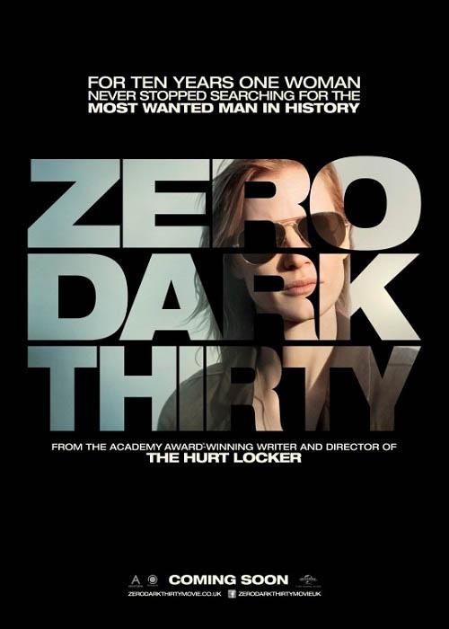 Zero Dark Thirty Photo 14 - Large