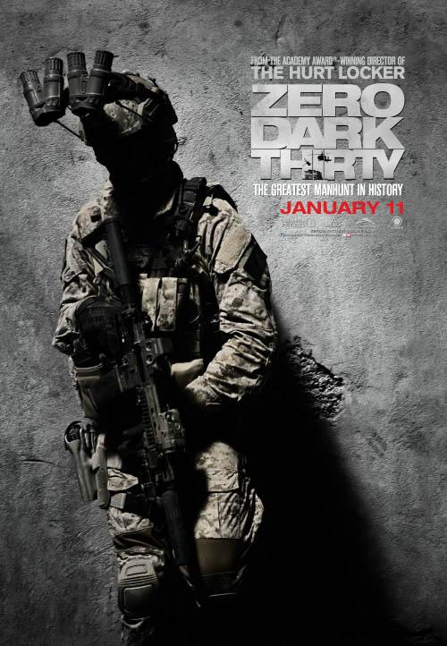 Zero Dark Thirty Photo 18 - Large
