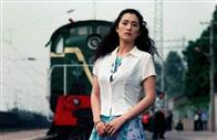 Zhou Yu's Train Photo 1