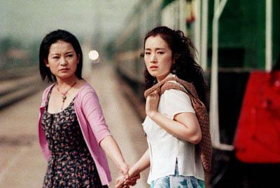 Zhou Yu's Train Photo 4 - Large